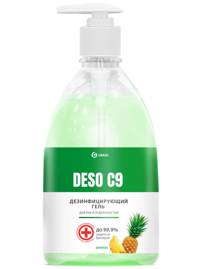Desco C9 Grass.jpg